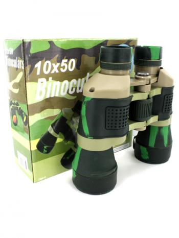 Binoculars (Buy It In Bulk)